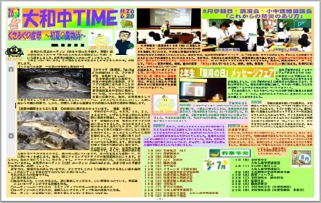 2014_3G